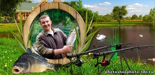 всему миру фото рамки мужские про рыбалку и охоту потому свой