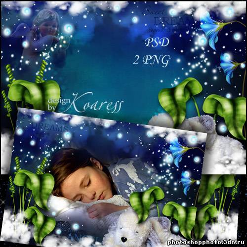 Детская рамка для фото - Маленький мой ангел, сладких снов PSD, многослойны