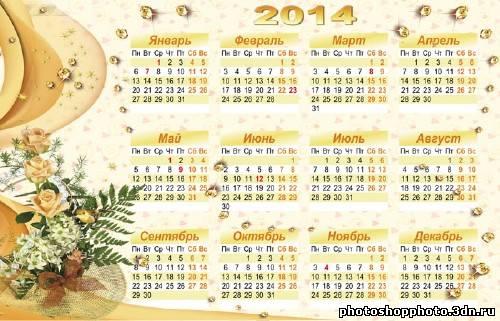 Календарные сетки - Фотошоп+фото, Анимация, Фото в рамки ...: http://photoshopphoto.3dn.ru/news/kalendarnye_setki/8-0-23