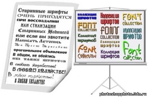 Коллекция русских кириллических